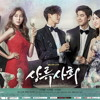 (DL MP3) Acoustic Collabo – High Society OST – (Single)
