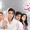 Sawaab Ost HUMSITARAY TV Drama