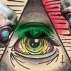 I'm alien Hip Hop Beat 100bpm - For Sale - 25 BGN