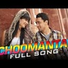 katrina kaif_Choomantar - Full Song - Mere Brother Ki Dulhan