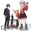 Yake Ochinai Tsubasa TV size | Charlotte ED - Aoi Tada mp3