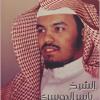 بعض من ادعية الشيخ ياسر الدوسري.mp3