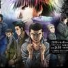 Rainbow OST - Otokotachi no Miru Yume