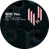 With You. - Speak feat. Elan Atias (Original Mix) [clip] (HYPEDIGI046)