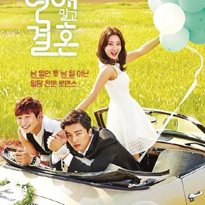 Dating agency sub indo