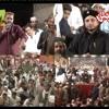 Allah ho ALLAH ho By Qari Shahid Mehmood