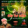 Ek Tera Hi Sahaara Raja Sahib