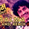 Jaalma - Resham Filili - DJ Aneel Mix (REMIX) - 2015