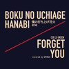 Legowo (JKT48 - Boku no Uchiage Hanabi x Cee Lo Green - Forget You)