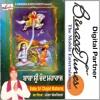 Baba Shri Chand Maharaj