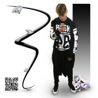Kanye West Bound 2 (Alfred English Remix) Artwork