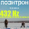 Do Not Watch Me (432Hz)