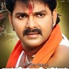 hukumat , pawan singh awesome bhojpuri mix