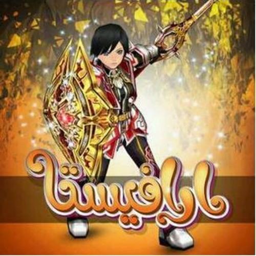 ارافيستا - لعبة الأنمي الأولى في العالم العربي