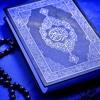 Quran Recitation (Surah Yaseen)