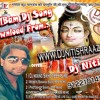 Hamar Bhola Jee Bhag Pee Ke+BolBam Hard Mix+By Nitish [ WWw.Djnitishraaz.In ]