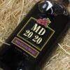 MAd Dog 2020 Facebook Version