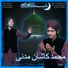 6. - Sadkay - Muhammad.mp3 mp3