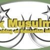 017 - Sourate Al Isra par Abderrahman Al Soudais -- Coran-Mp3.org