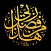Faslon Ko Takalluf Hai Hum Se by Qari Waheed Zafar