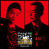 New York State Of My Mind (Best Of Nas)- DJ CAUJOON & DJ HORIUCHI