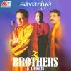 Sapna re - Savariya 3 Brothers   A Violin - Sriram - Radha