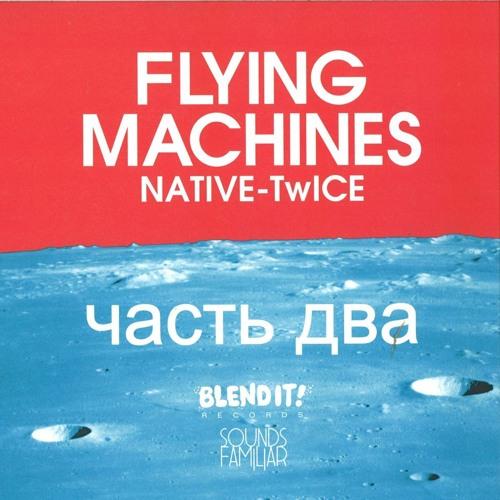 B2. Mr.Orange (Snippet - Flying Machines Ep Vol.2)