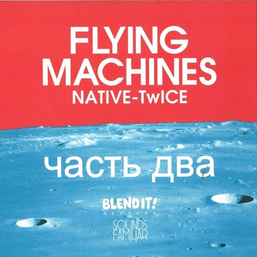 A1. Dinner with mr.Pedro (Snippet - Flying Machines EP vol.2)