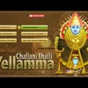 yelle yelle yelle Rave yellamma @Flok Songs Mix By Djsrikanth
