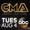 CMA Music Festival: Country's Night To Rock 2015 - 30sec Radio Spot