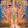 Sri Vishnu Sahasra Nama FullCD