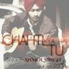 Download Chahti Kya Hai Tu |  Audio Teaser Mp3