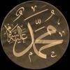 Be Khud Kiye Dete Hai Andaz - E-Hijabana