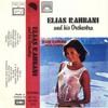Rahbani Collection Mix Part. 1 || Jackhicham
