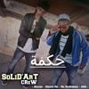 SoliD'ArT CreW - HD4 ft BLaCkO  [ 7ekma  - حكمة ] RaP Dz - Rap MasCara