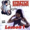 DJ Stretch Armstrong- Lesson 1 (1997)