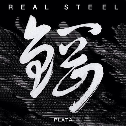 PLATA - Real Steel (Original Mix)