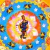 Download اغنية هندية Mp3