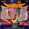 Maari Verithanam Theme - The Mass Of Maari