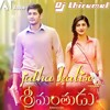 -Jatha-Kalese-Srimanthudu Movie Song RemixBy [DJ Thirumal] Demo Out Now