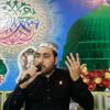 Kar Karam Karam maula With Zikr By M. Faisal Maqbool Qadri - 00923224609089