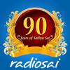 Sri Sathya Sai Anantha Prema Vahini  -  Telugu Stream Anniversary Promo Audio