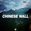 Electric Piano Section - Chinese Wall ( Original Mix ) [ OUT NOW ]