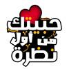 Download 03 - زدني بفرطِ الحبِّ فيكَ تحيُّراً In البوم - قواعد العشق للمحبين Mp3