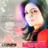 May Te Mera Dilbarjani by Mehak Ali [Acoustic Version]
