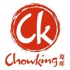 Chowking Meaty Pork Chao Fan TVC15s- Jona Paculan (Announcer)