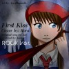 Rora『FIRST KISS』(ROCK VERSION)