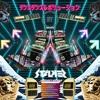 Stalker - Pump It [Exclusive Tunes Network]