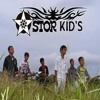 Cobaan Hidup - Astor Kids