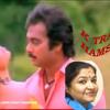 Oru Mantharappo Vantha Manthirama IR ..MELODIUS DUETS!!!